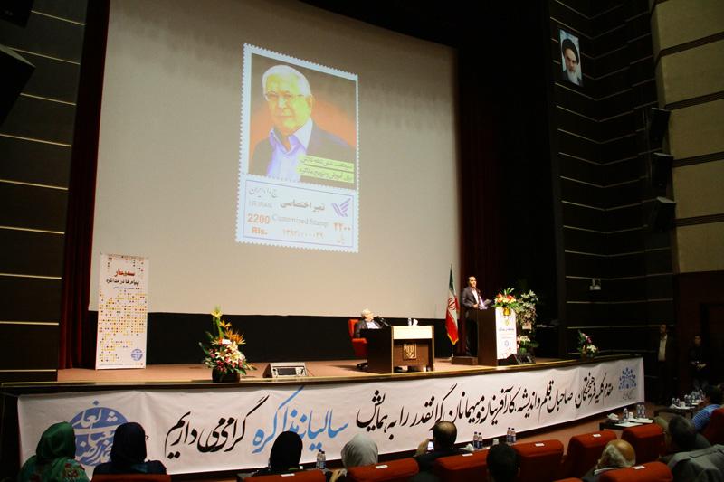 seminar_negotiation_mohammadreza_shabanali14