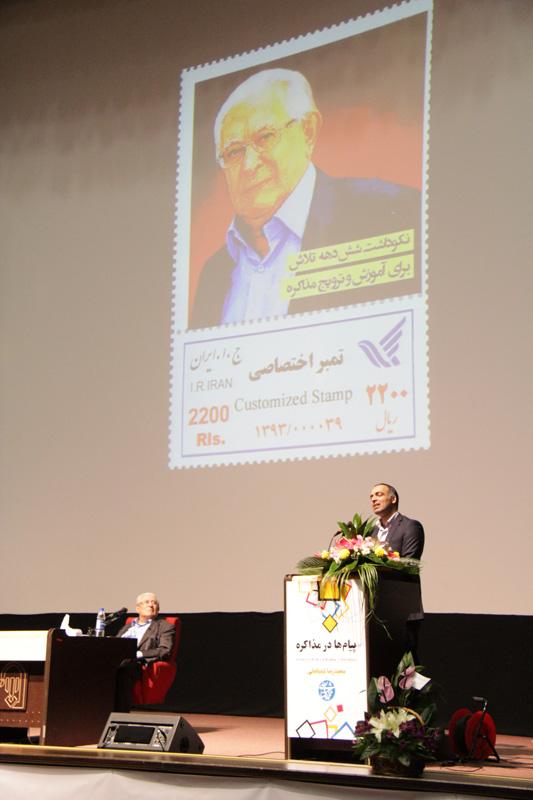 seminar_negotiation_mohammadreza_shabanali16-1