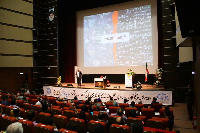 seminar_negotiation_mohammadreza_shabanali20