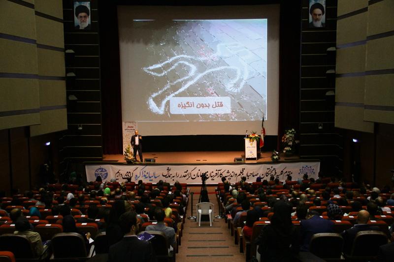 seminar_negotiation_mohammadreza_shabanali23