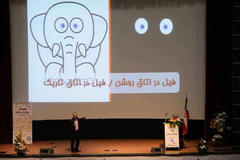 seminar_negotiation_mohammadreza_shabanali26