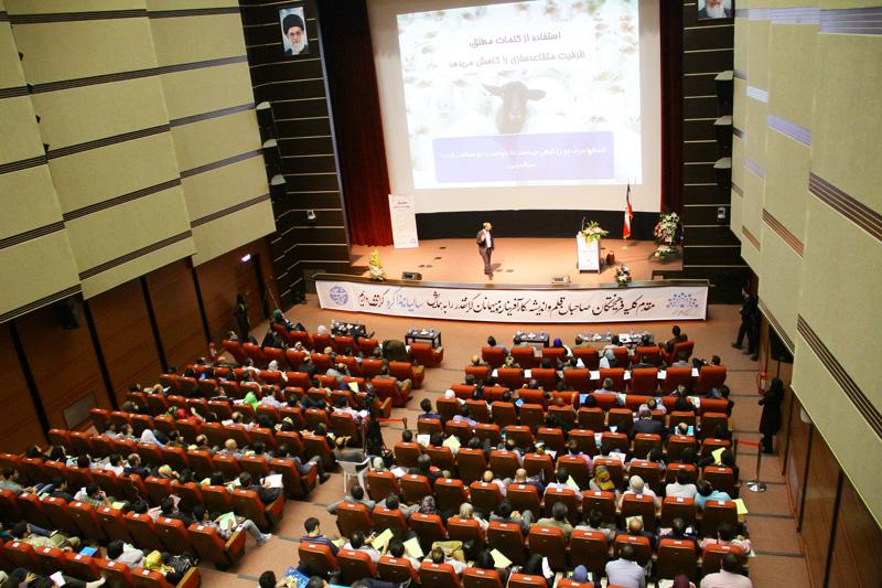 seminar_negotiation_mohammadreza_shabanali32