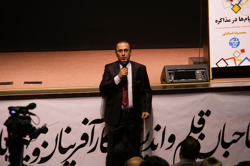 seminar_negotiation_mohammadreza_shabanali38