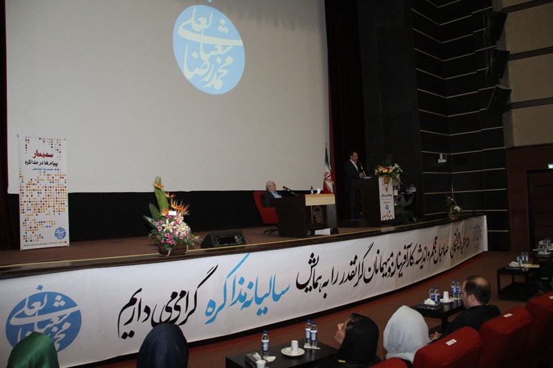seminar_negotiation_mohammadreza_shabanali8