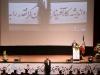 seminar_negotiation_mohammadreza_shabanali37