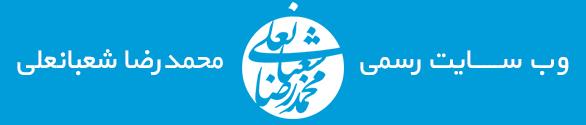 mrshabanali