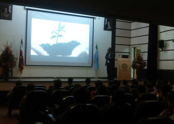 محمدرضا شعبانعلی در سمینار کارآفرینی دانشگاه شهید رجایی