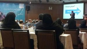 """سخنرانی محمدرضا شعبانعلی در همایش """"توسعه مهارتهای فردی"""""""