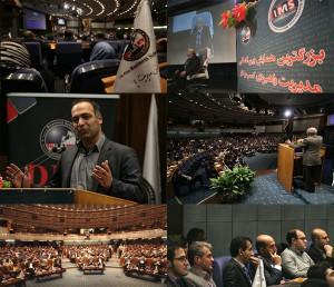 محمدرضا شعبانعلی در همایش مدیریت راهبردی کسب و کار ماهان