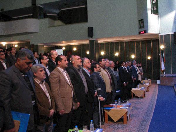 seminar_negotiation_tabriz_mohammadreza_shabanali1