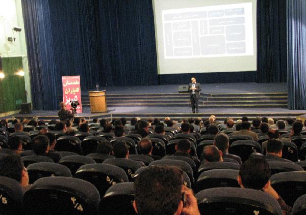 seminar_negotiation_tabriz_mohammadreza_shabanali4