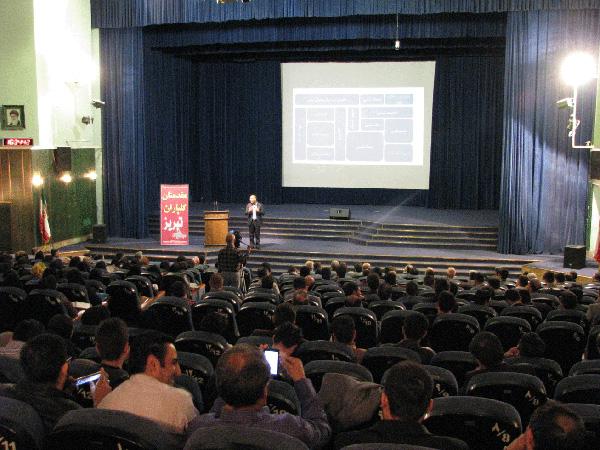 سمینار «اصول و فنون مذاکره» در تبریز