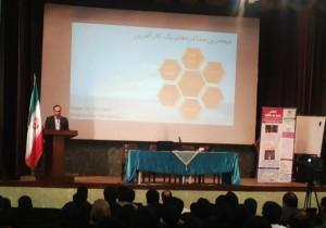 محمدرضا شعبانعلی در همایش کارآفرینی