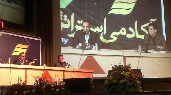 دکتر سعید خزایی و محمدرضا شعبانعلی در کنفرانس بین المللی مدیران استراتژیک